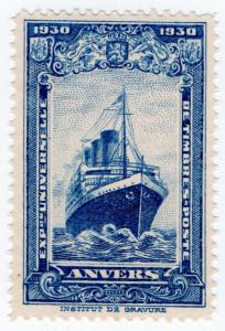 (I.B) Belgium Cinderella : International Philatelic Exhibition (Antwerp 1930)