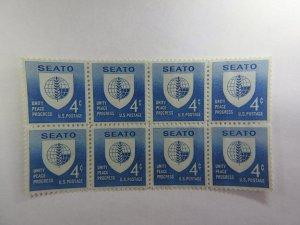 U. S. #1151  mint block of 8   OG   NH