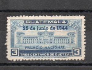 Guatemala 311 used