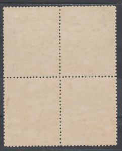 RHODESIA 1897 ARMS 6D MNH ** BLOCK SCROLL NOT CROSSING LEGS