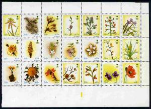 Saudi Arabia 1990 Flowers #1 perf sheetlet containing 21 ...