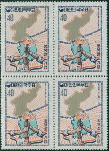 Korea South 1961 SG402 40h Three Liberations block MNH