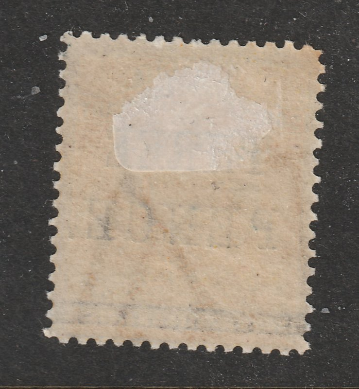 Rhodesia a MH 3d on 5/-  from 1896