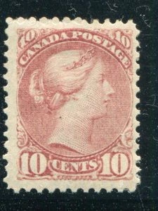 Canada #45a  Mint  F-  VF+ -  Lakeshore Philatelics