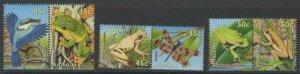 AUSTRALIA SG1907/12 1999 SMALL POND LIFE MNH