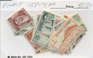 KUWAIT #155-71, Mint Never Hinged, Scott $51.50