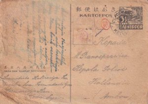 1945, Japanese Occ. of Dutch New Guinea: Poermaung, See Remark (C4189)