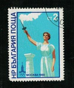 Bulgaria, 1980, Sport, 2 ct (R-543)