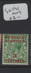 MOROCCO AGENCIES   (P1305B) KGV 3 C  SG 191   MOG
