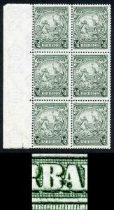 Barbados SG248 1/2d Green Perf 13.5 x 13 R4/1 Joined BA U/M Block of 6