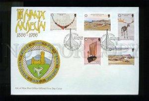161436 ISLE OF MAN 1986 Manx Museum FDC cover DEER Skeleton