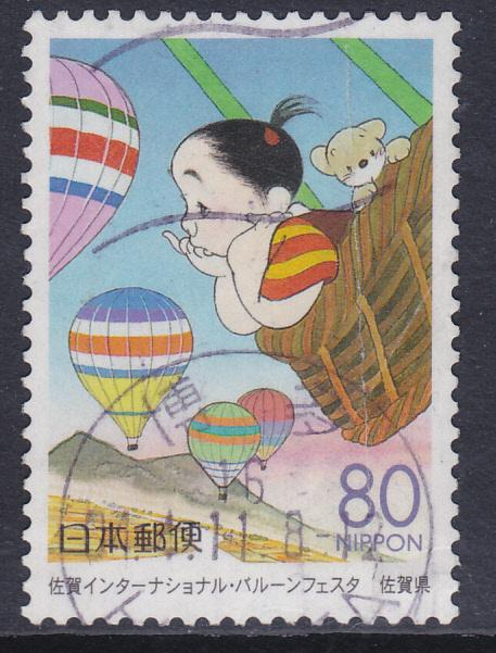 Japan Prefecture -2000 Saga Child in Balloon -80y used