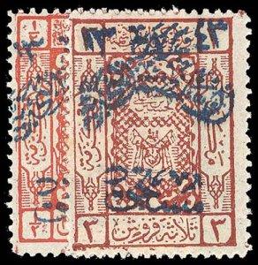SAUDI ARABIA J7-8  Mint (ID # 95692)