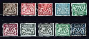 GERMANY STAMP DANZIG STAMPS COLLECTION LOT  #2