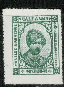 india KISHANGARH I/S 1/2AS SG83 or 84    - vlmm