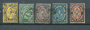 Bulgaria 1879 First issue Used Some Signed Sc 1-5 Mi 1-5 CV $500 b3027