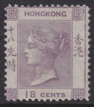 Hong Kong 1862 SC 4 MLH