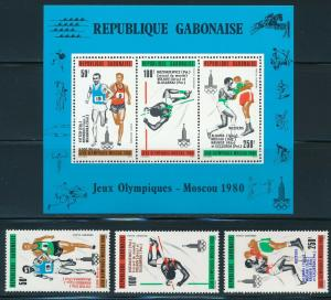 Gabon - Moscow Olympic Games MNH Ovpt Winners Sports Set (1980)