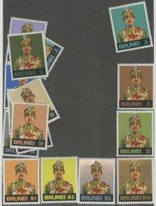 Brunei 194-209 * mint LH sultan (2107 281)