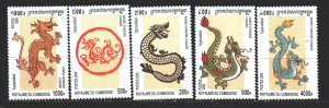 Cambodia. 2000. 2019-24 from the series. Dragon Year, Chinese New Year. MNH.