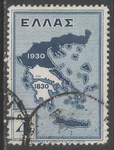 GREECE 359 VFU MAP Z7993