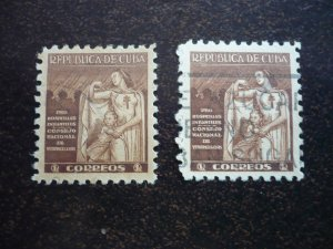 Stamps - Cuba - Scott#RA8 - Mint Hinged and Used Set of 2 Postal Tax Stamps