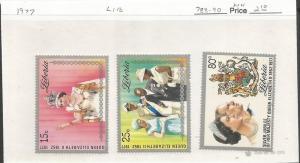 LIBERIA 788-90 MNH 1977 SILVER JUBILEE QEII[D4]
