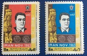 Middle East,p,1963 MH **  Shah, President Brezhnev Of USSR,