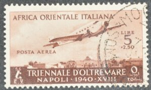 DYNAMITE Stamps: Italian East Africa Scott #C16 – USED