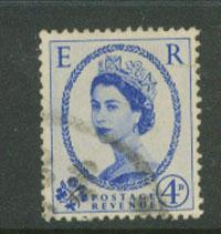 Great Britain QE II  SG 521 VFU