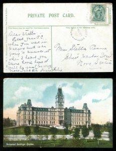 d64 - WEST RIVER SHEET HARBOUR NS 1907 Broken Circle on Quebec Postcard