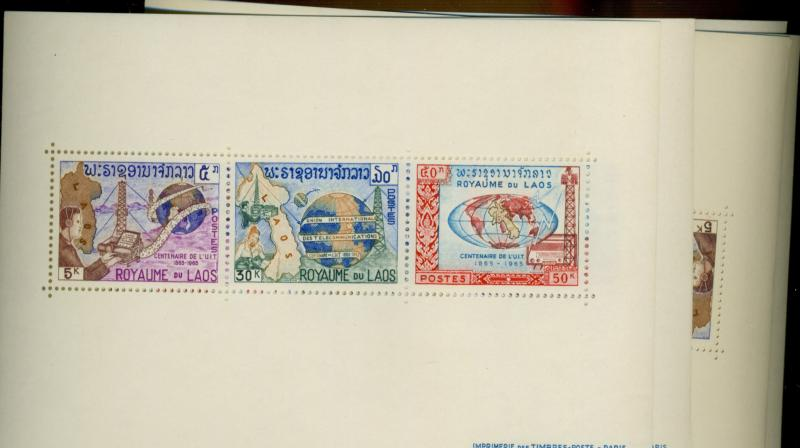 Laos #109-11a(10) MINT VF NH Cat$42.50