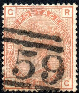 1881 Sg 163 1s orange-brown 'RG' Plate 13 with 159 Glasgow Duplex Cancel
