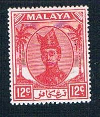 Malaya Trengganu 70 MNH Sultan Shaw 1952 (MV0073)