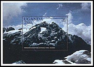 Uganda 1434, MNH, 50th Anniversary of UNESCO souvenir sheet
