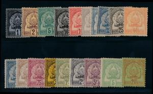 TUNIS 9-27 MINT HINGED, FINE SCARCE SET.