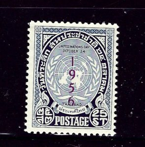 Thailand 320 MNH 1956 issue