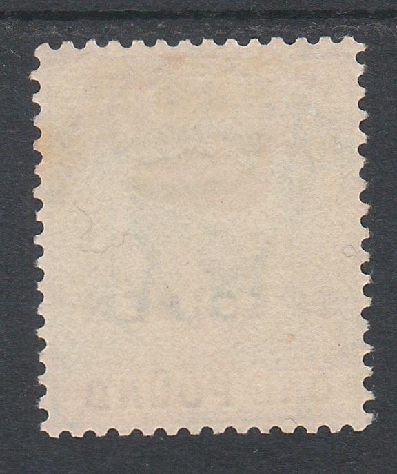 BAHAMAS 1921 KGV SPECIMEN 1 POUND WMK MULTI SCRIPT CA NO GUM