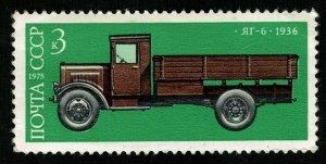 Car (T-9053)