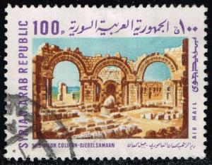 Syria #C433 Ruins of St. Simeon; Used (0.25)