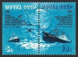 Russia 5496-5497a pair,MNH,Michel 5645-5647. MICHAIL SOMOV in Antarctic,1986.