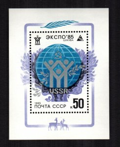 Russia  5345  MNH cat $ 2.00