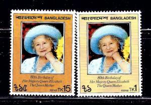 Bangladesh 197-98 MNH 1981 Queen Mother Birthday
