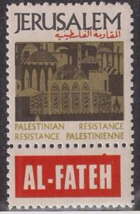 Al-Fateh Palestine Resistance label MNH w tab Al-Fatah Fatah