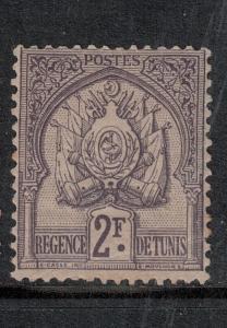 Tunisia 1888-1902 SC 25 Mint SCV $180.00