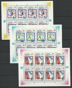 Russia 1992 Winter Olympics - Albertville MNH Full sheets