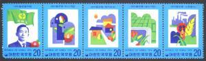 Korea Sc# 1032a MNH 1976 20w Intellectual Pursuits