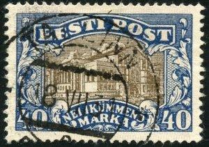 Estonia Scott 83 UH - 1927 Vanemuine Theater, Tartu - SCV $3.50