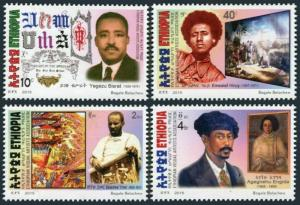 Ethiopia 1813-1816,MNH. Ethiopian Visual Artists Association,2015.Painters,works