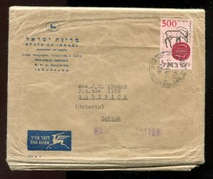 p693 - ISRAEL 1957 Cover to CANADA. Received Damaged at Goderich. Contents